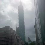 Taiwan högsta byggnad Taipei 101